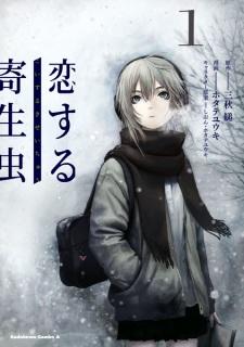 Koisuru Kiseichuu