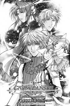 Growlanser V Generations Characters Comic Anthology
