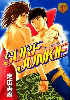 Surf Junkie