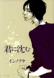 Kimi ni Shizumu