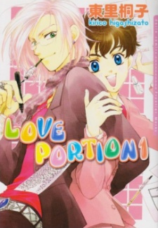 Love Portion