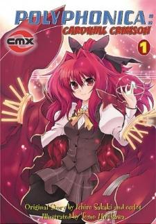 Shinkyoku Soukai Polyphonica: Cardinal Crimson