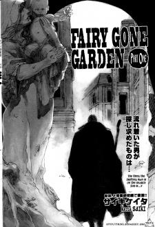 Fairy Gone Garden