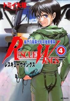 Rescue Wings