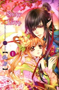 Xue Lian/Xue Nian/雪戀/Snow Love