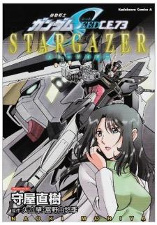 Kidou Senshi Gundam SEED C.E.73 Stargazer