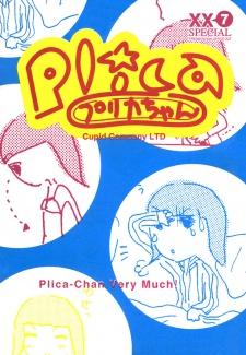 Plica-chan