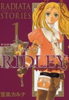 Radiata Stories: The Song of Ridley