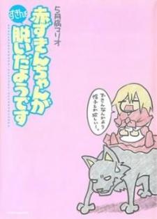 Akazukin-chan ga Zukin wo Nuida You desu