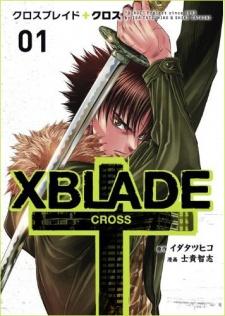 XBlade Cross