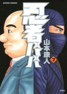 Ninja Papa