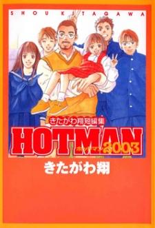 Hotman 2003