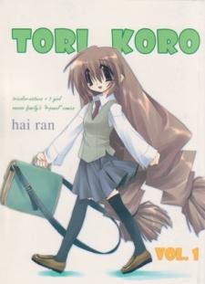 Tori Koro