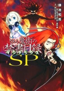 Toaru Majutsu no Index SP