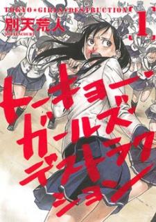 Tokyo Girls Destruction