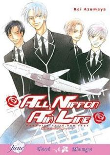 Rakuen 30000 Feet - All Nippon Air Line