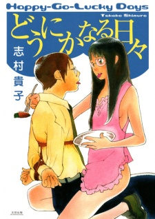 Dounika Naru Hibi