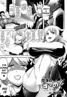 Daraku no Susume!
