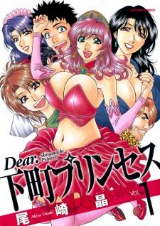 Dear. Shitamachi Princess