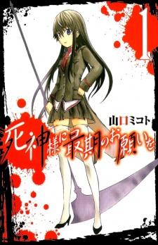 Shinigami-sama ni Saigo no Onegai wo