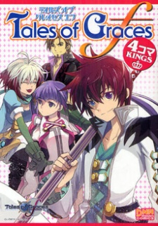 Tales of Graces f: 4-koma Kings