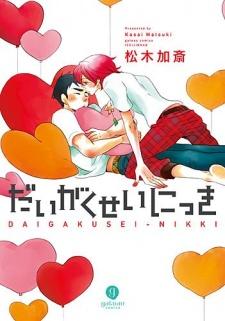 Daigakusei Nikki