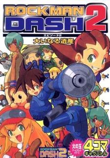 Rockman DASH 2 - Episode 2: Ooinaru Isan 4Koma Gag Battle