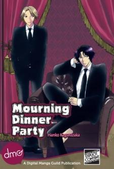Mofuku no Dinner Party
