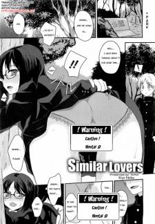 Similar Lovers