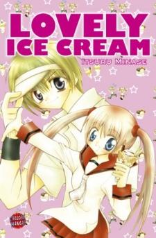 Raburin Ice Cream