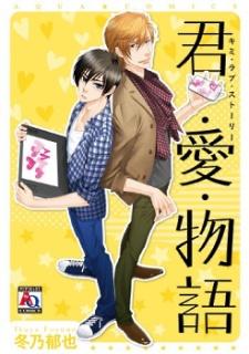 Kimi Love Story