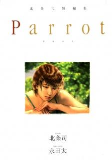 Parrot: Koufuku no Hito