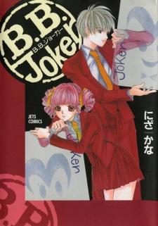 B.B. Joker