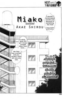 Miako
