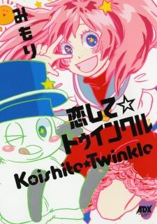 Koishite☆Twinkle