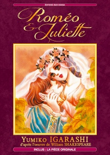 Romeo to Juliet