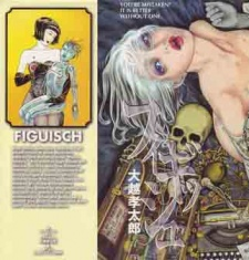 Figuisch