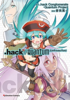 .hack//Quantum I (introduction)
