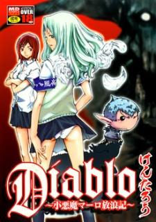 Diablo: Koakuma Maro Hourouki