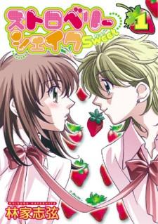 Strawberry Shake Sweet