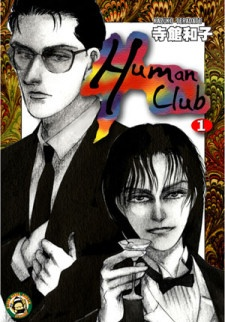 Ningen Club
