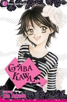 Gaba Kawa