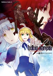 Fate Hollow Ataraxia Manga Myanimelist Net