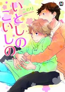 Itoshi no Koishi no