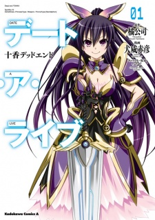 Date A Live: Tooka Dead End
