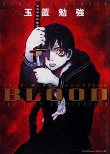 Blood: The Last Vampire (2002)