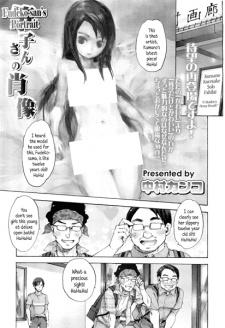 Fudeko-san no Shouzou