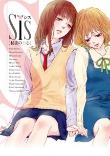 Sis: Himitsu no Koigokoro