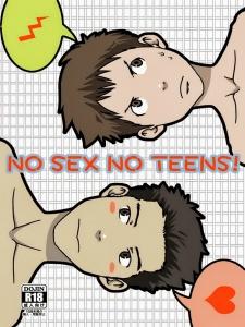 No Sex No Teens!