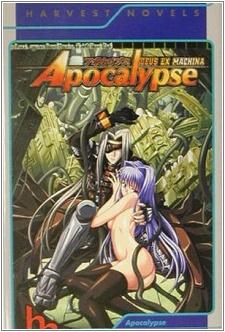 Apocalypse: Deus Ex Machina